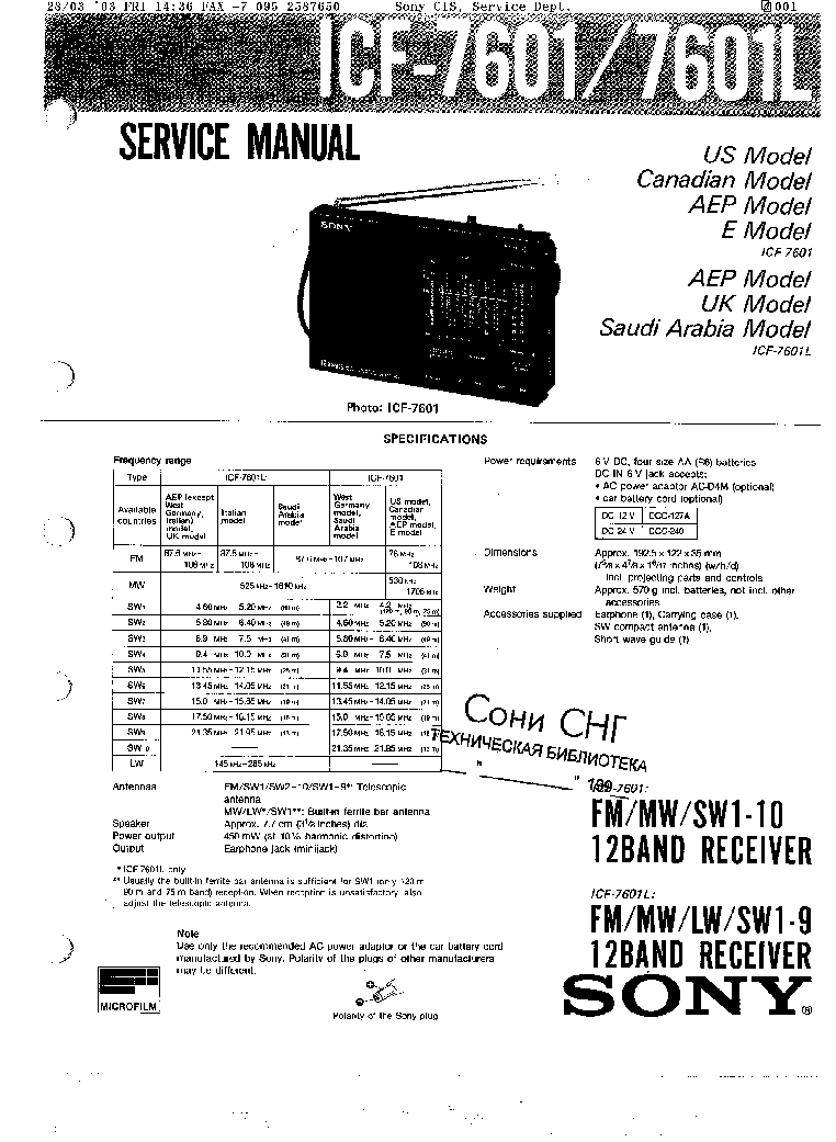 SONY ICF7601,ICF7601L Service Manual download, schematics