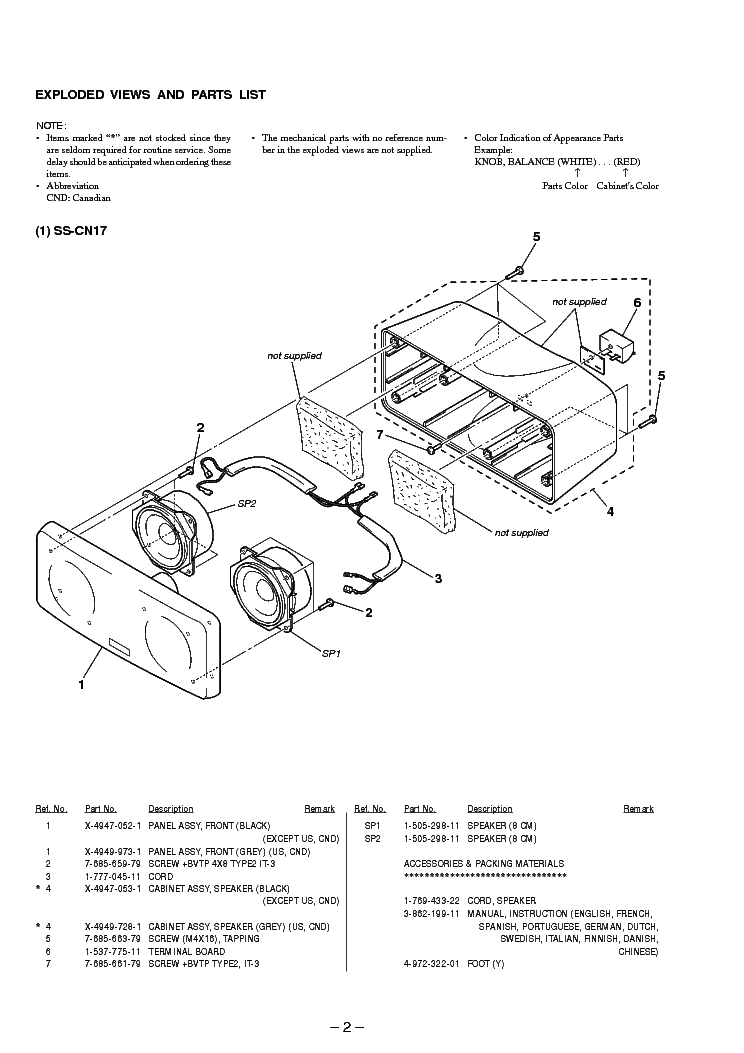 SONY SS-CN17 CR170 SR17 Service Manual download