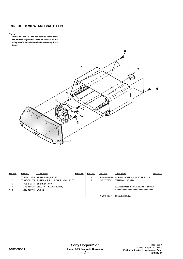 SONY SS-CN50 Service Manual download, schematics, eeprom