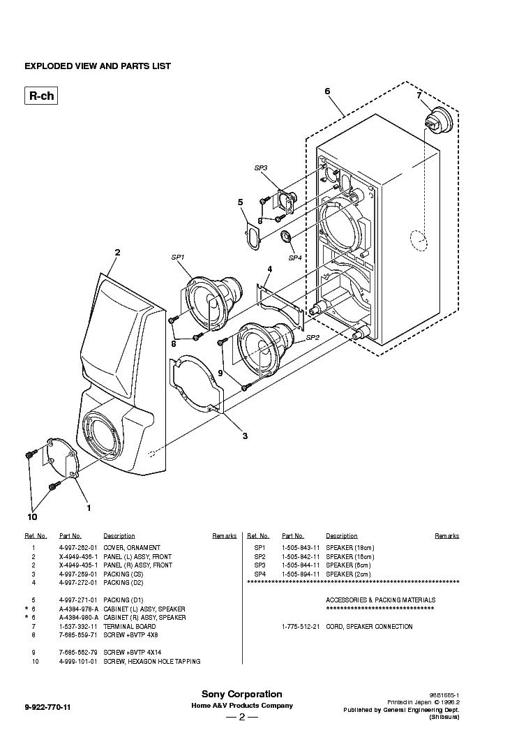 SONY SS-D9900 XB66V XB80V XB88V Service Manual download