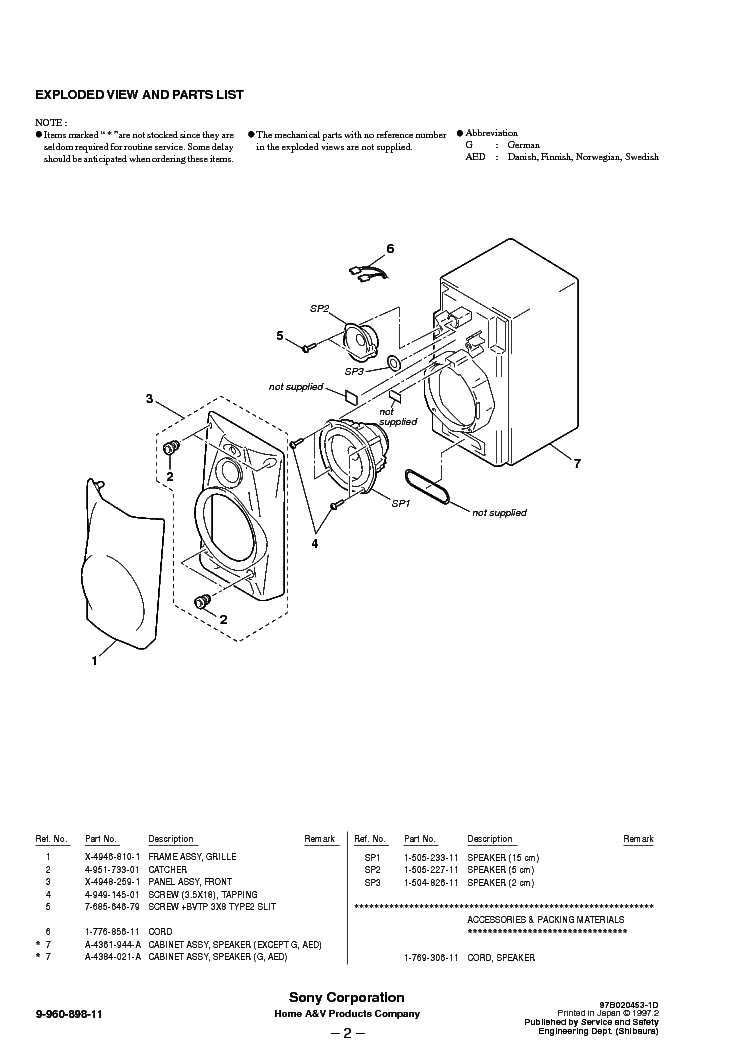 SONY SS-H695 Service Manual download, schematics, eeprom