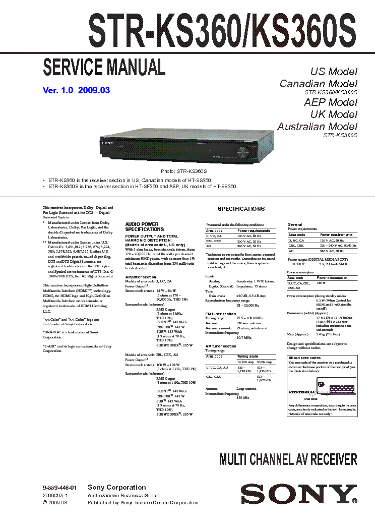 SONY TA-SP55 Service Manual free download, schematics