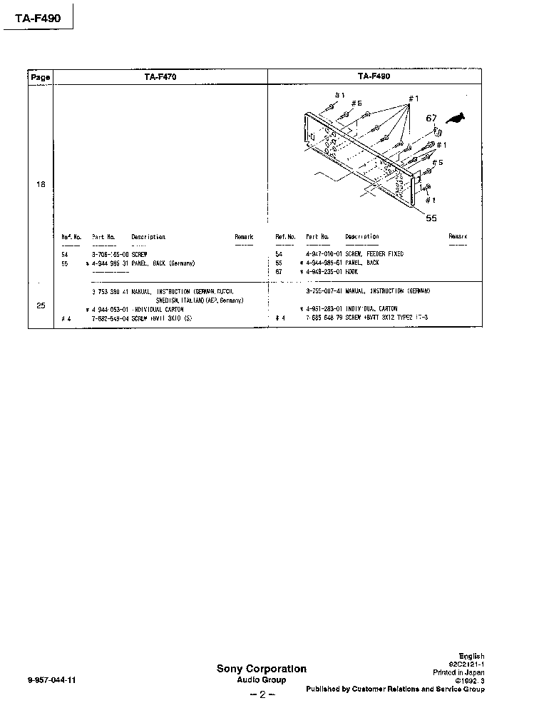 SONY TA-F490 Service Manual download, schematics, eeprom