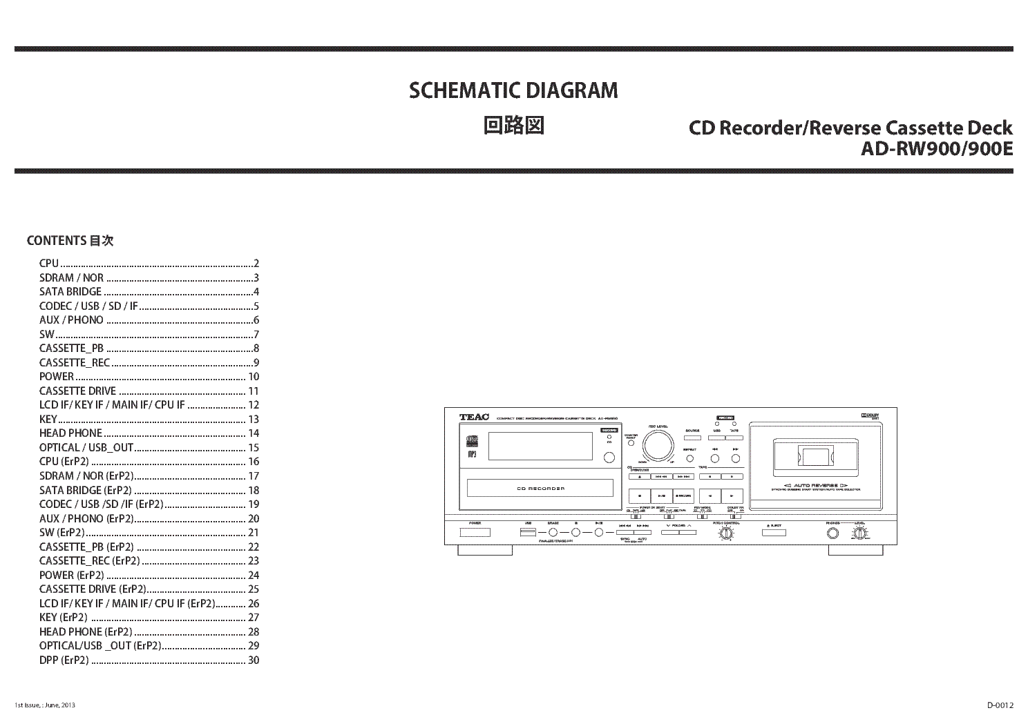 TEAC MC-D78 SM Service Manual download, schematics, eeprom