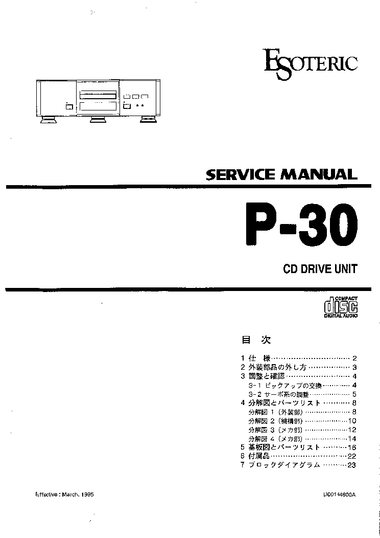 TEAC A-3300SX SCH Service Manual free download, schematics