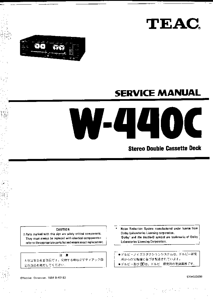 TEAC AS-M30 AS-M50 SM Service Manual free download