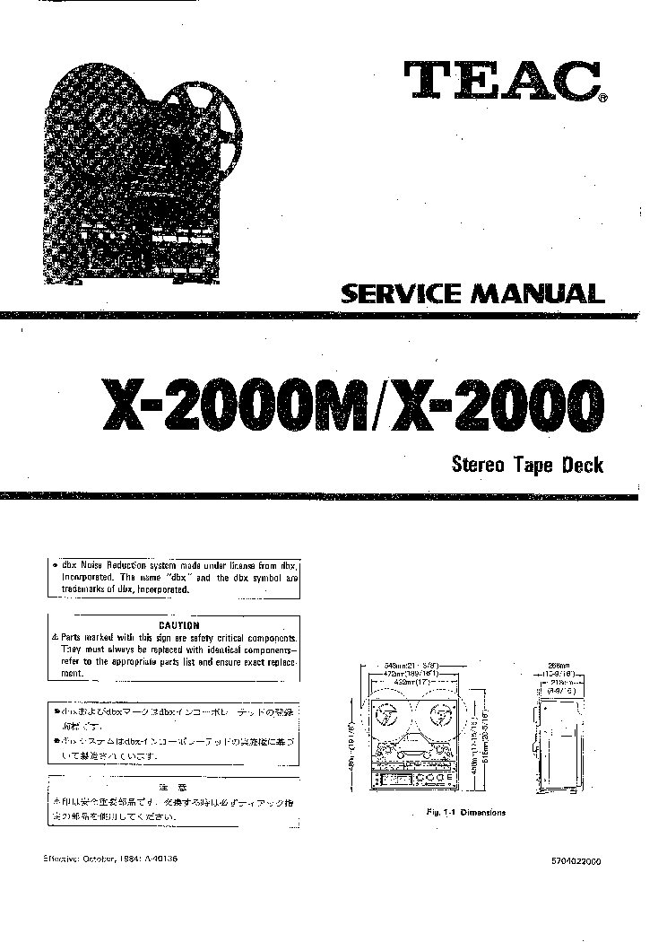 TEAC X2000 X2000M SM Service Manual download, schematics