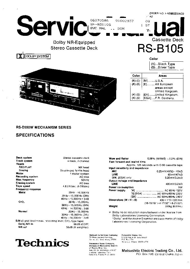 TECHNICS RS-B105 Service Manual download, schematics