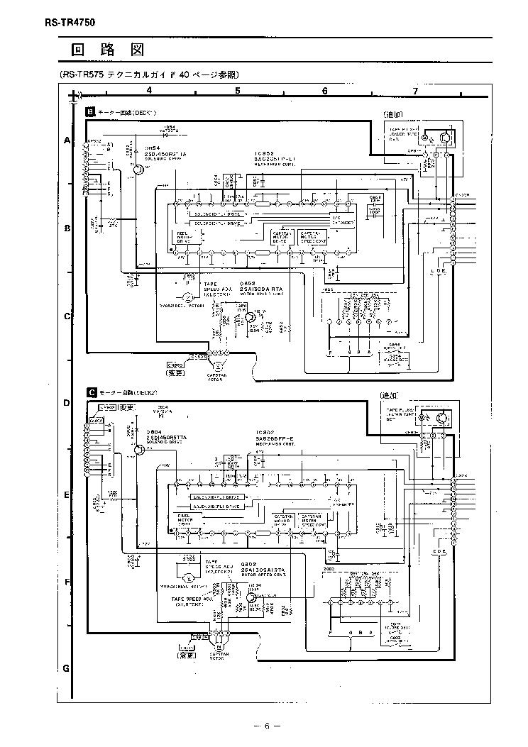 TECHNICS RS-TR4750 SCH Service Manual download, schematics