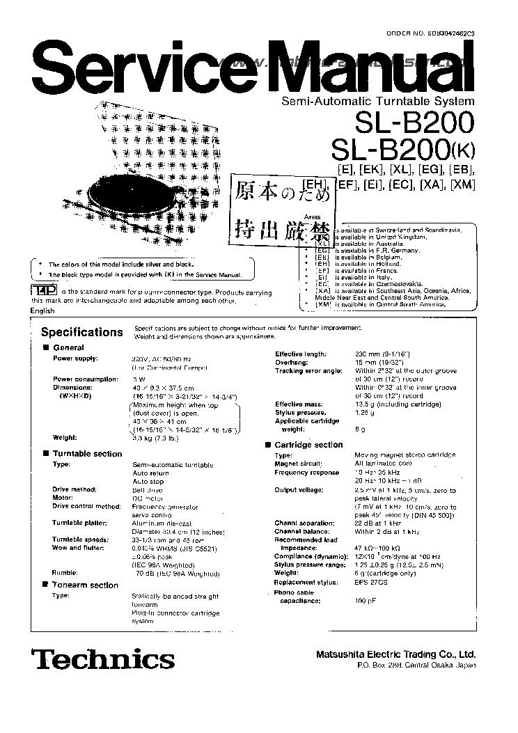TECHNICS SL-B200 SM Service Manual download, schematics