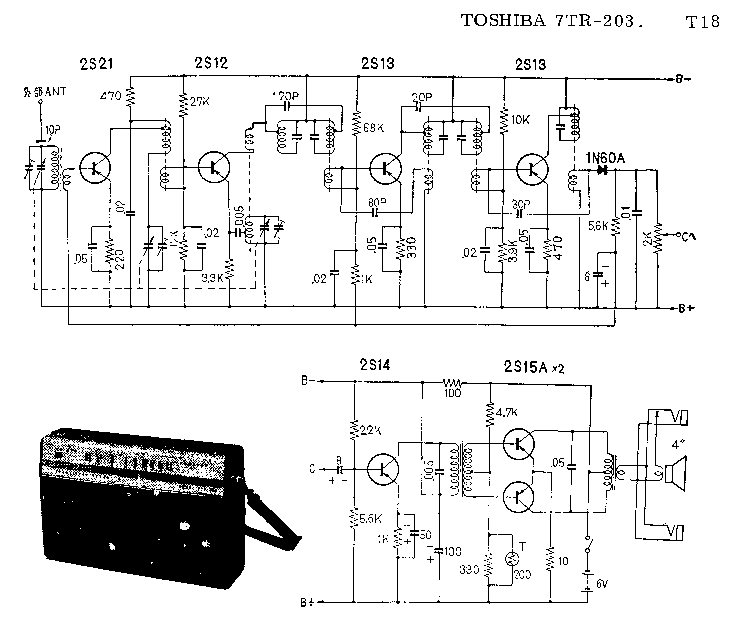 TOSHIBA SB-225 AMPLIFIER Service Manual free download