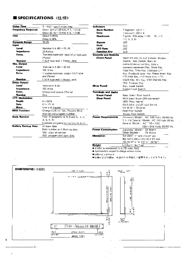 YAMAHA D1500 Service Manual download, schematics, eeprom