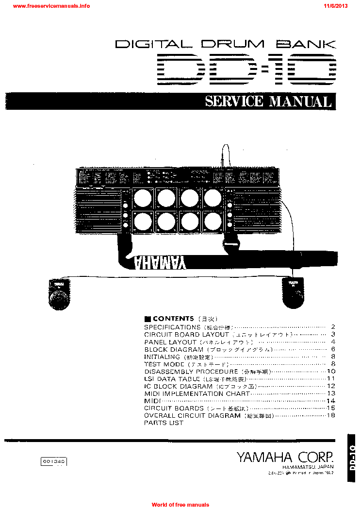 YAMAHA DD-10 SM Service Manual download, schematics
