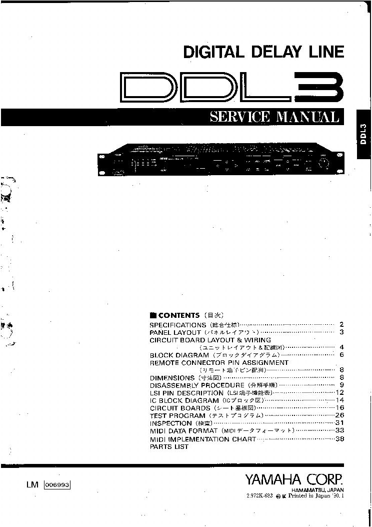 YAMAHA DDL3 D1030 Service Manual download, schematics