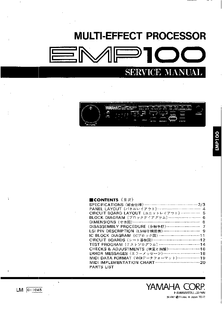 YAMAHA C-4 SCH Service Manual download, schematics, eeprom