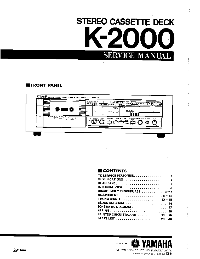 YAMAHA K-2000 Service Manual download, schematics, eeprom