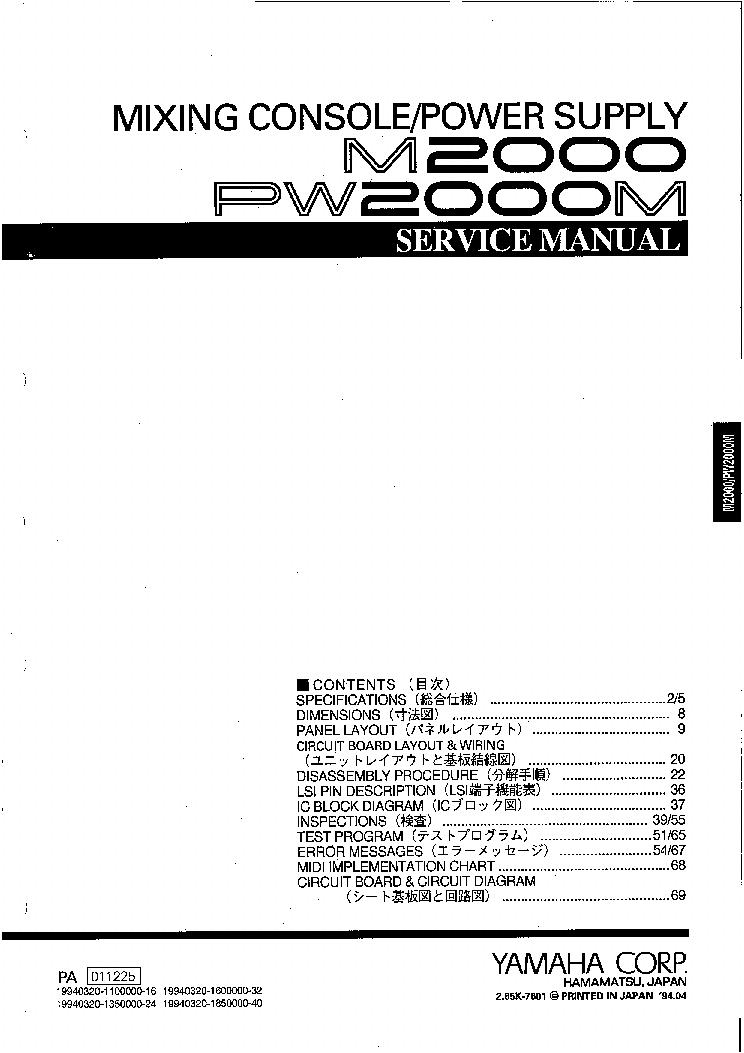 YAMAHA M2000 PW2000M Service Manual download, schematics