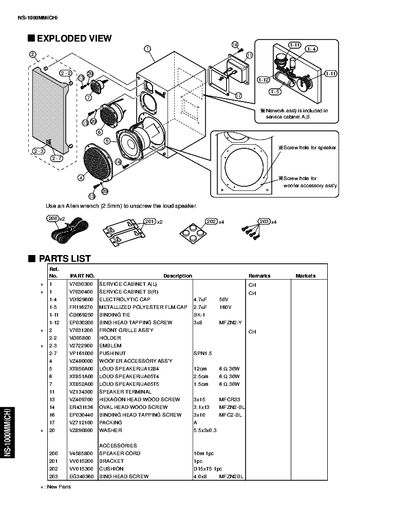 YAMAHA NS-1000MM Service Manual download, schematics