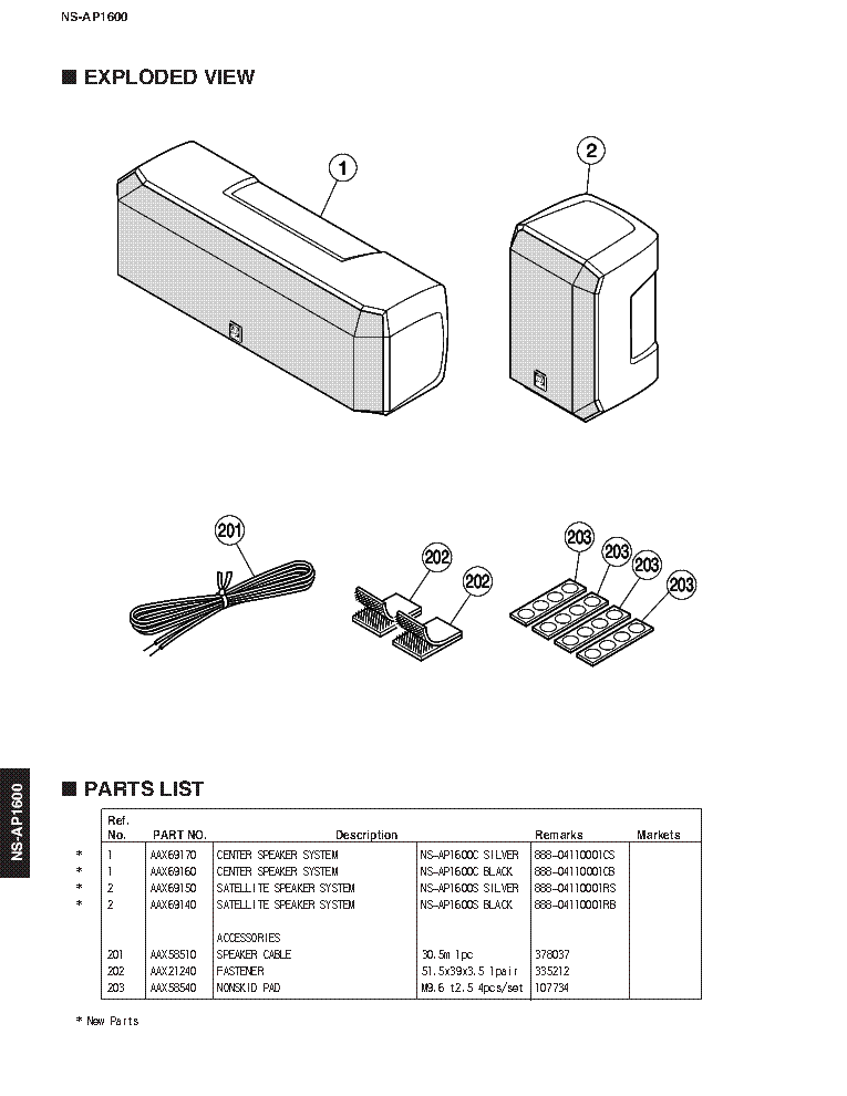 YAMAHA NS-AP1600 Service Manual download, schematics