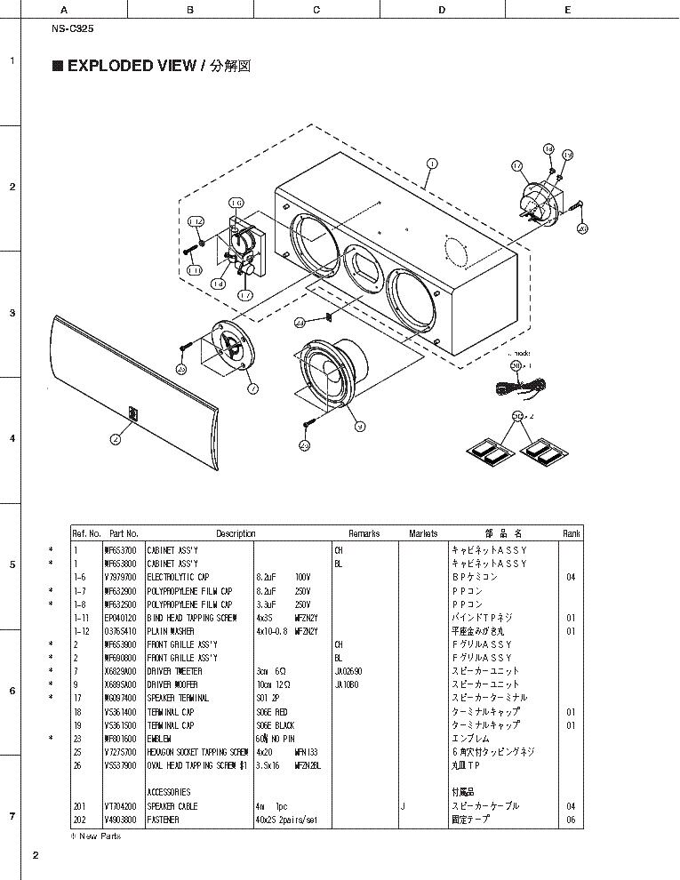YAMAHA NS-C325 Service Manual download, schematics, eeprom