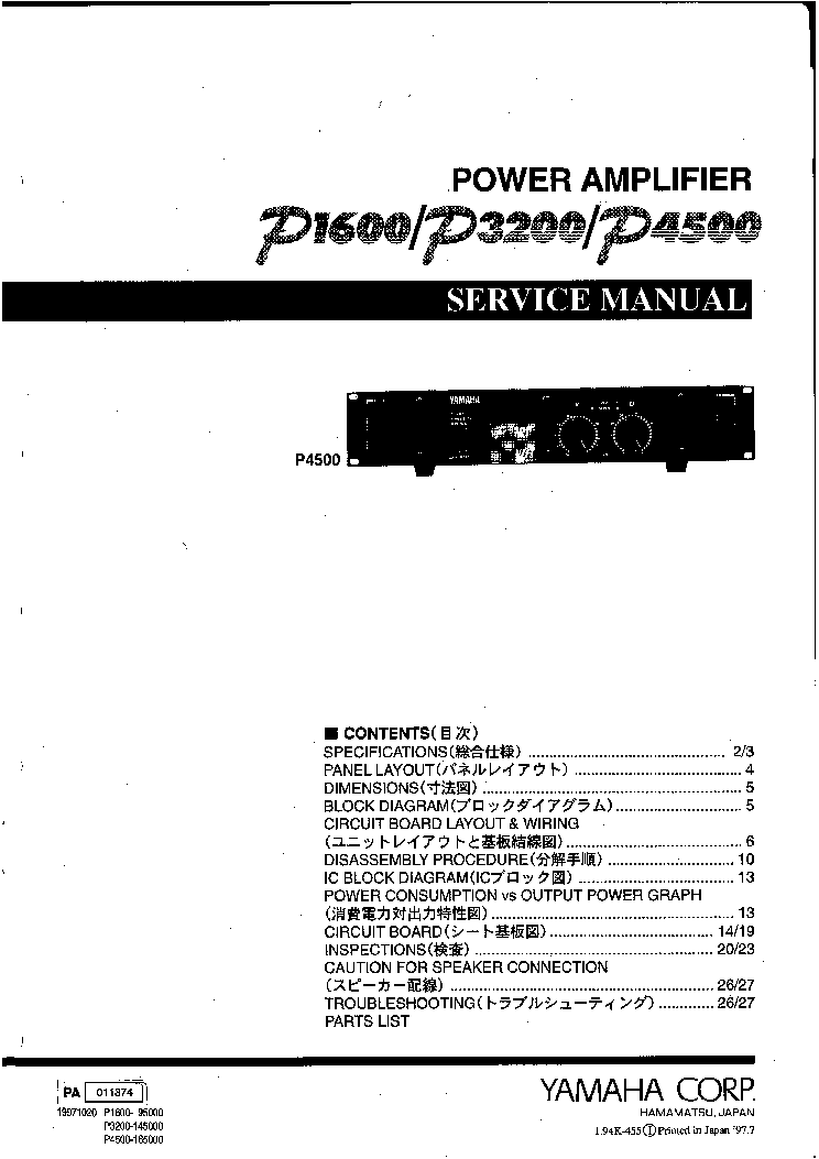 YAMAHA P1600 P3200 P4500 SM Service Manual download