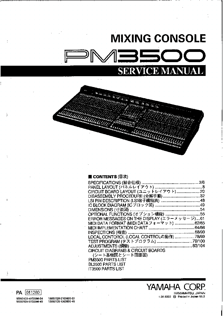 YAMAHA RX-V520 Service Manual free download, schematics