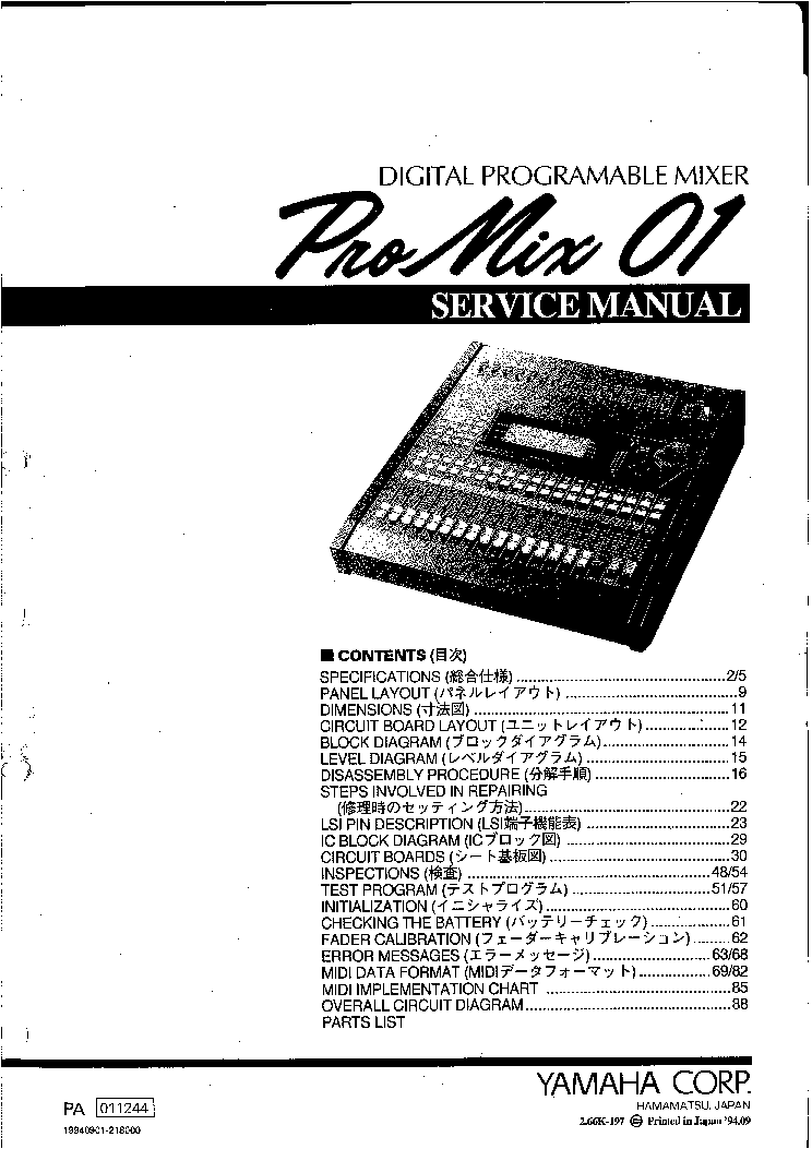 YAMAHA PRO MIX 01 Service Manual download, schematics