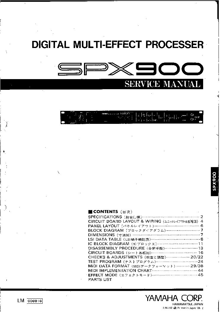 YAMAHA MX-1 MX-2 Service Manual download, schematics