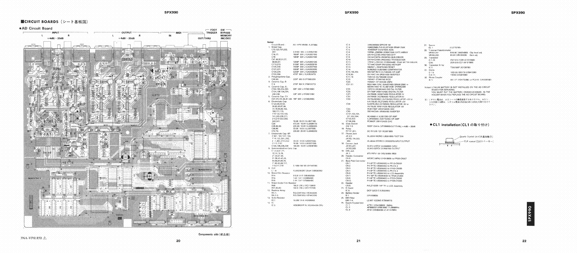 YAMAHA AX-700 Service Manual free download, schematics