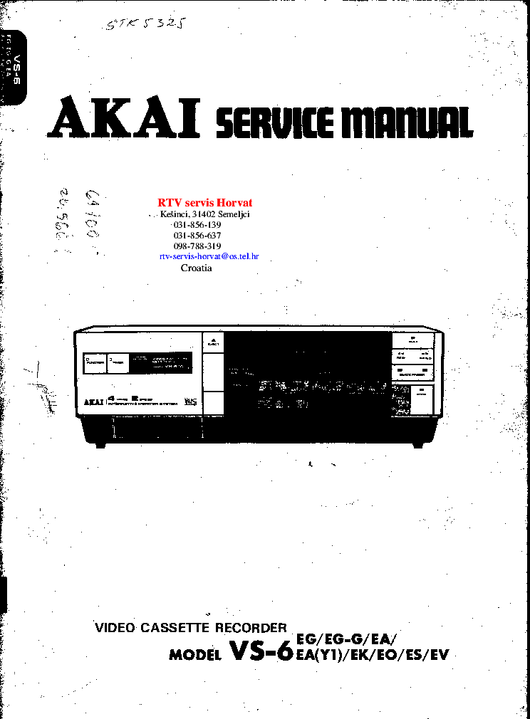 AKAI VS-6 VS6 VCR Service Manual download, schematics