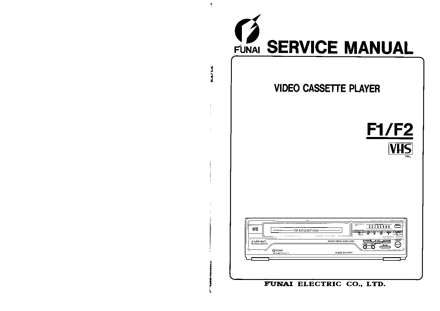 FUNAI COMBI-DPVR-7530 E8BA0ED Service Manual free download