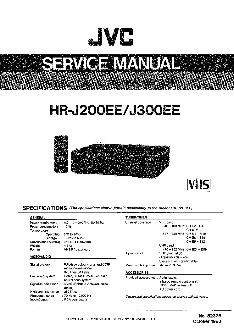 JVC HR-J200EE HR-J300EE Service Manual download