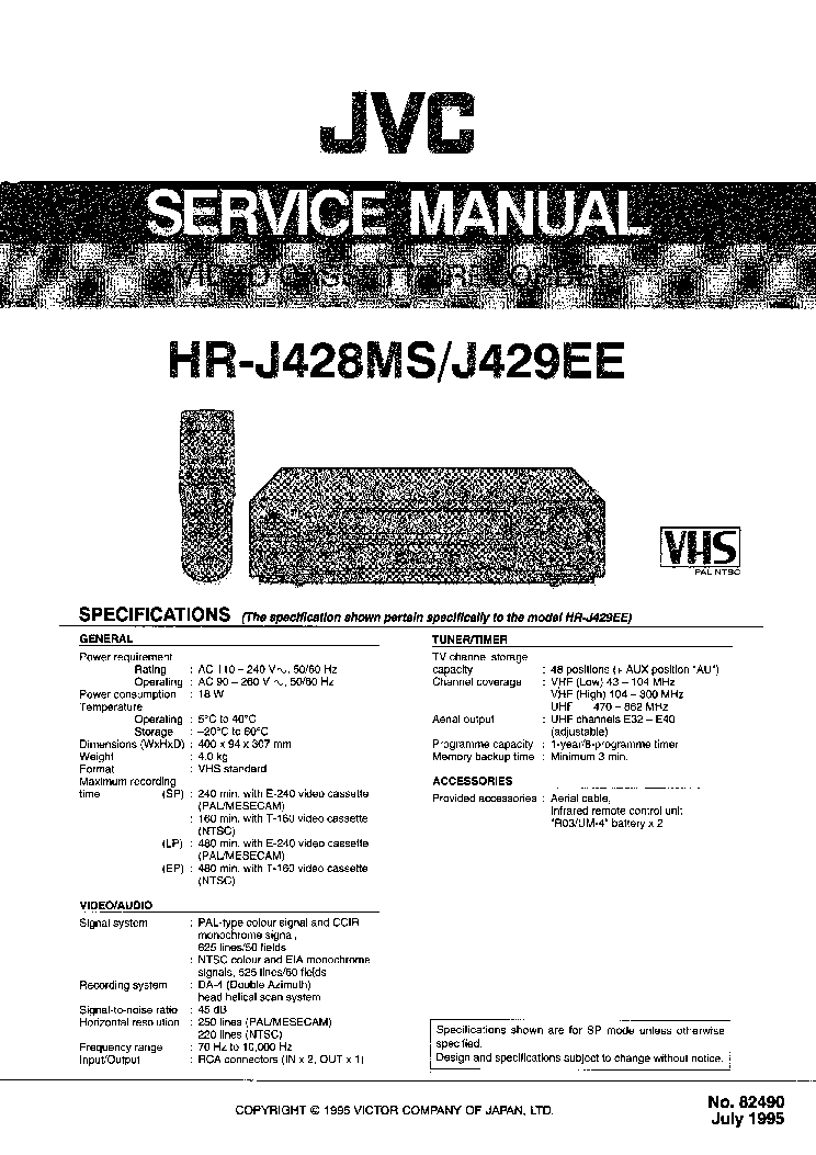 JVC DVC VHS VHS-C MECHANISM SM Service Manual download