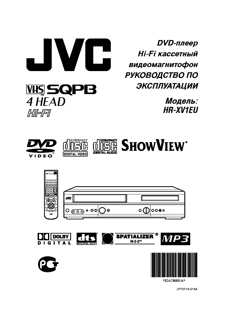 JVC TH-A75R Service Manual download, schematics, eeprom