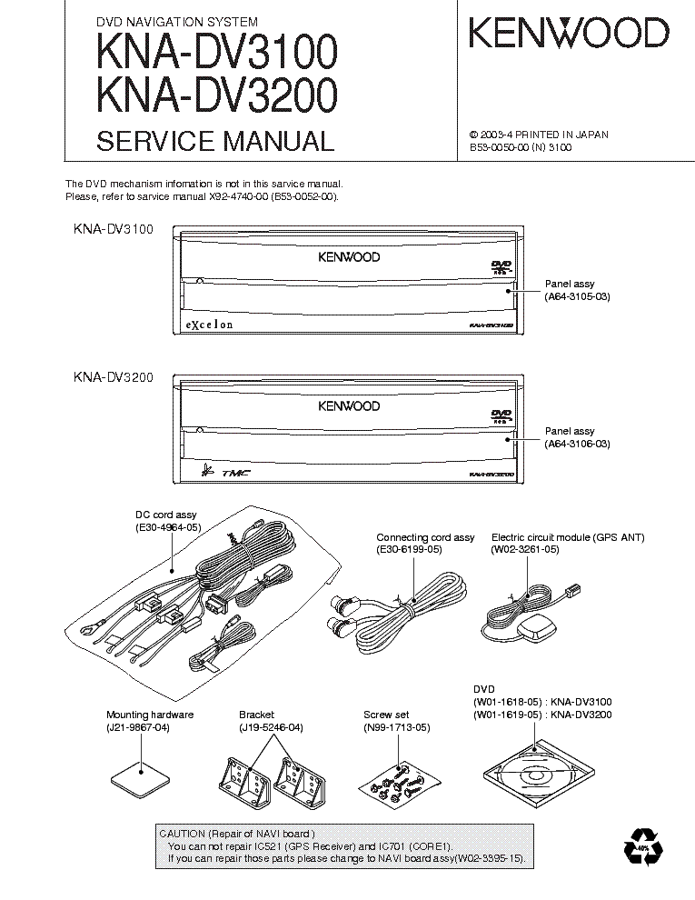 KENWOOD KNA-DV3100 DV3200 Service Manual download