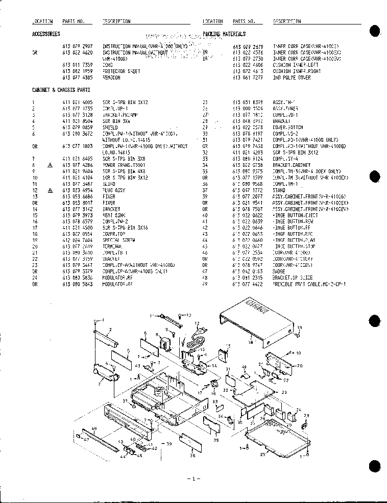 SANYO VHR-4100G,EX,EV FISHER FVH-P38 Service Manual