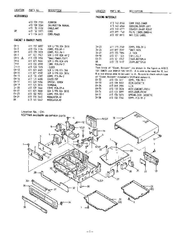 SANYO VHR251E VCR Service Manual download, schematics