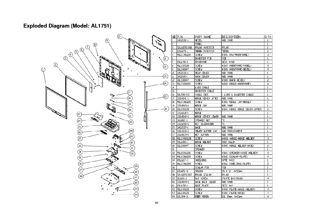 ACER AL1751 Service Manual download, schematics, eeprom