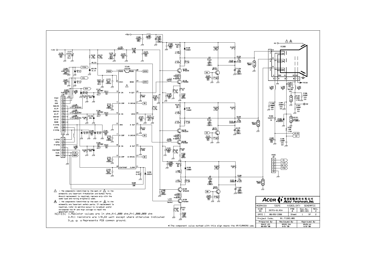 ACER AL1917WX Service Manual download, schematics, eeprom