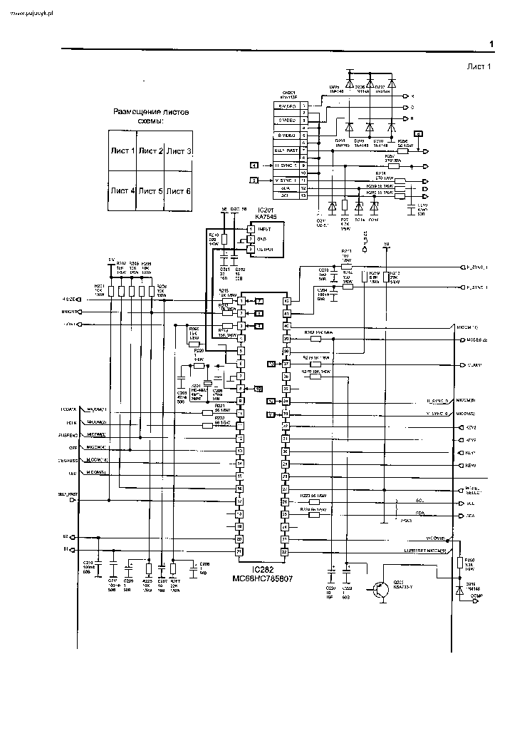 COMPAQ-V55 Service Manual download, schematics, eeprom