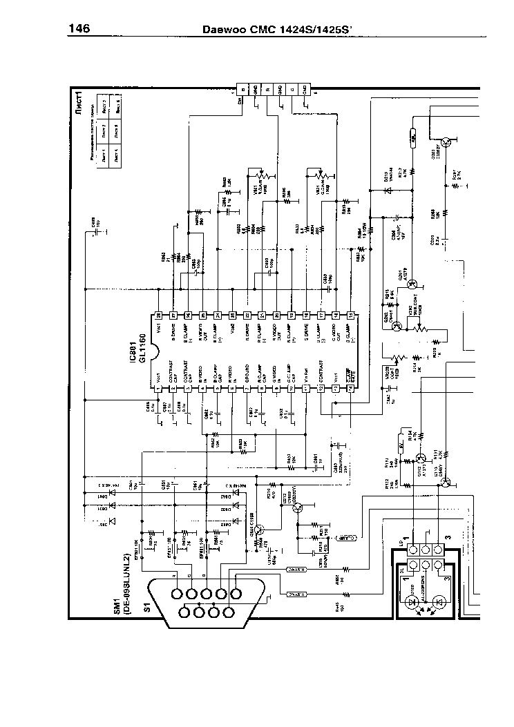 DAEWOO CMC-1424S,1425S Service Manual download, schematics