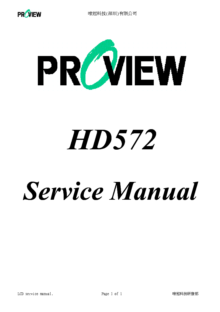 PROVIEW 777 772NS 572 562NS Service Manual download