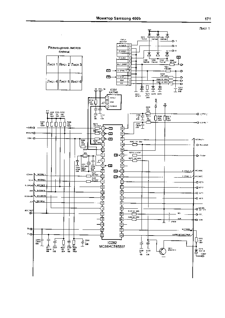 SAMSUNG 400B Service Manual download, schematics, eeprom