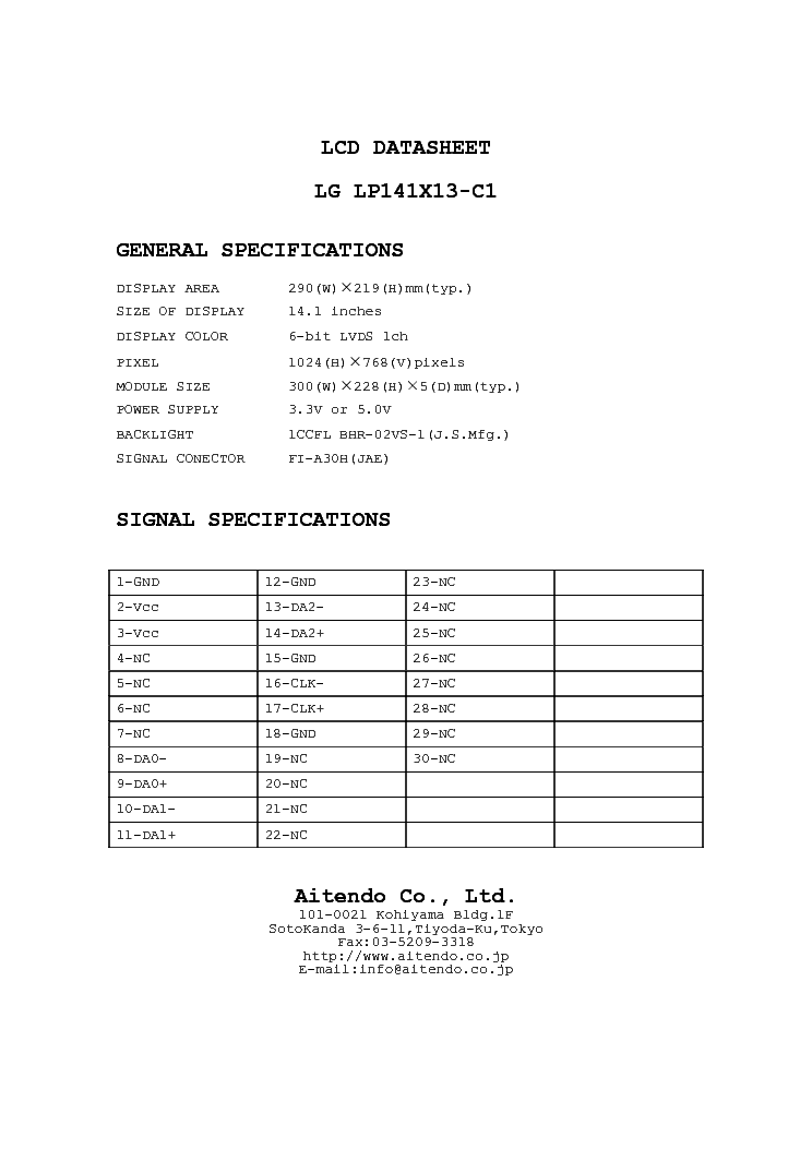 LG.PHILIPS LP141X13-C1 LCDPANEL DATASHEET Service Manual