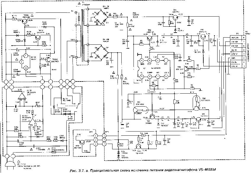 AKAI VS-P150EM Service Manual download, schematics, eeprom