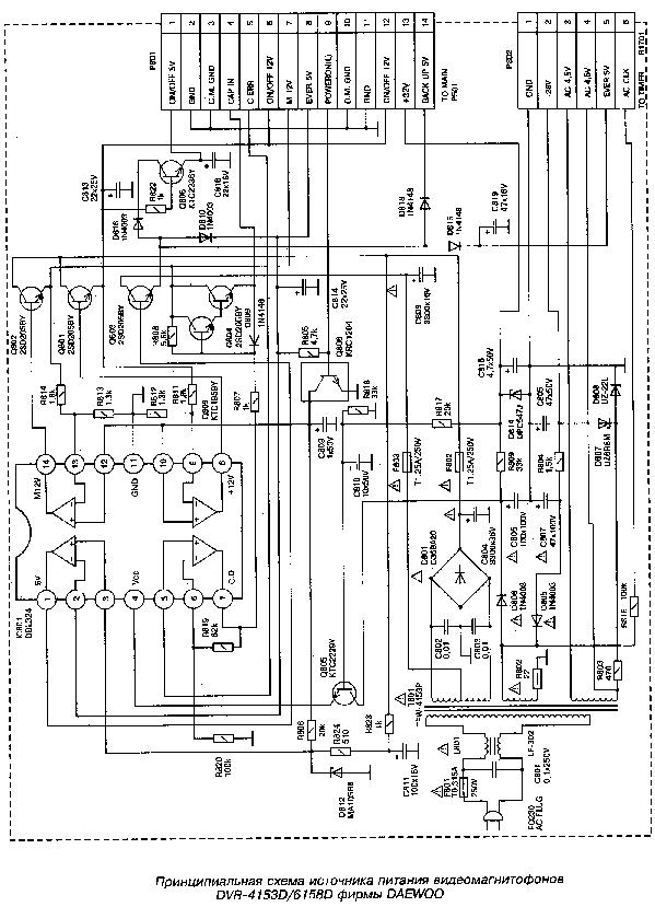 DAEWOO DVR-1181D,ELEKTA VC-R14EMK POWER SCH Service Manual