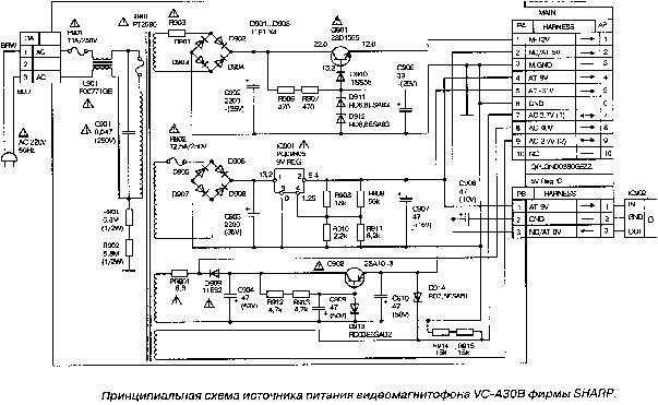 SHARP VC-A30B Service Manual download, schematics, eeprom