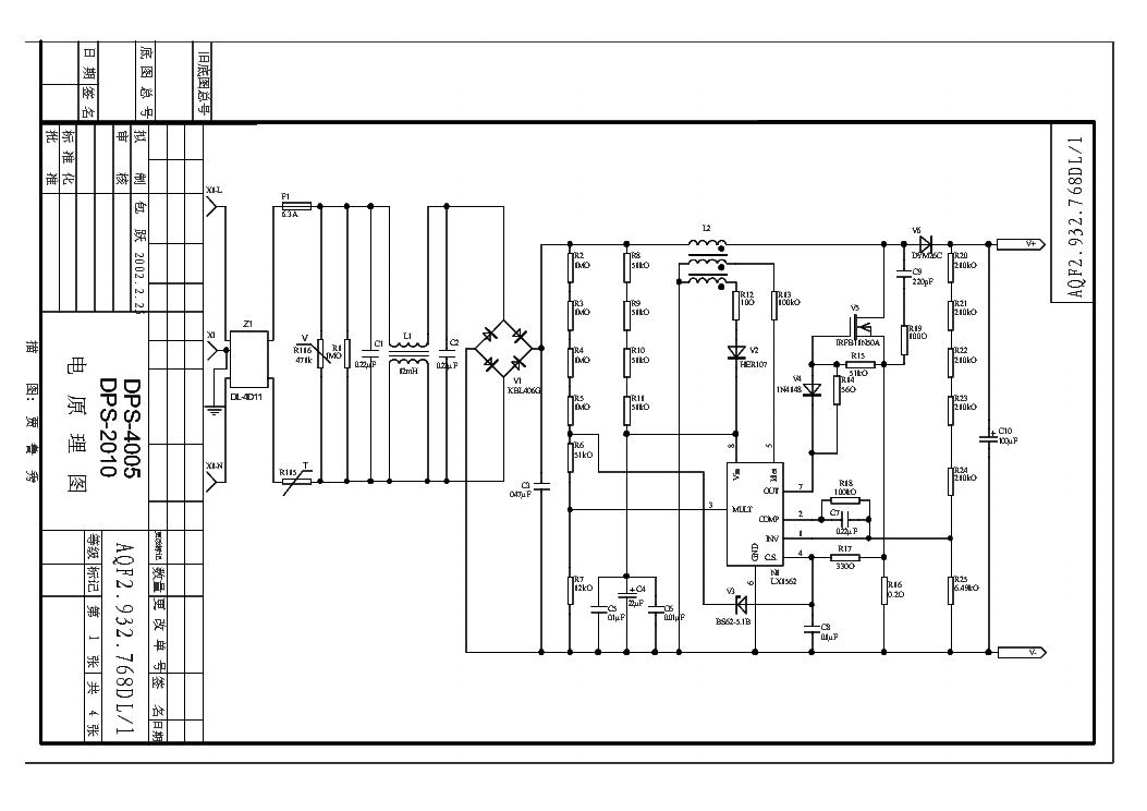 VOLTCRAFT POWER SUPPLY 4005 PFC SCH Service Manual