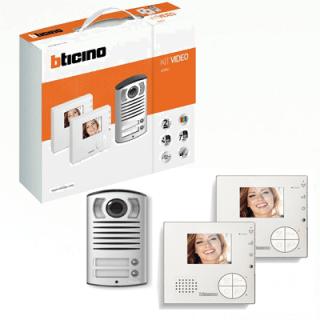 Bticino interfon video set hands-free za dva korisnika Elektro Vukojevic
