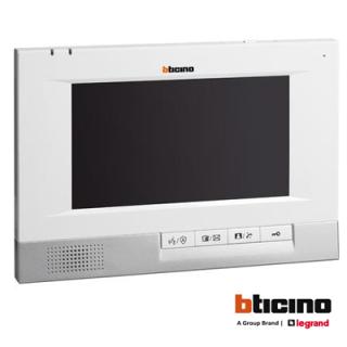Interfon D45 7 video handsfree basic Elektro Vukojevic